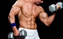 Como Ter um Corpo forte
